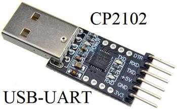 Адаптеры USB-UART на CP2102 недорого