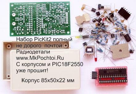 170 рублей 2 штуки 24LC512